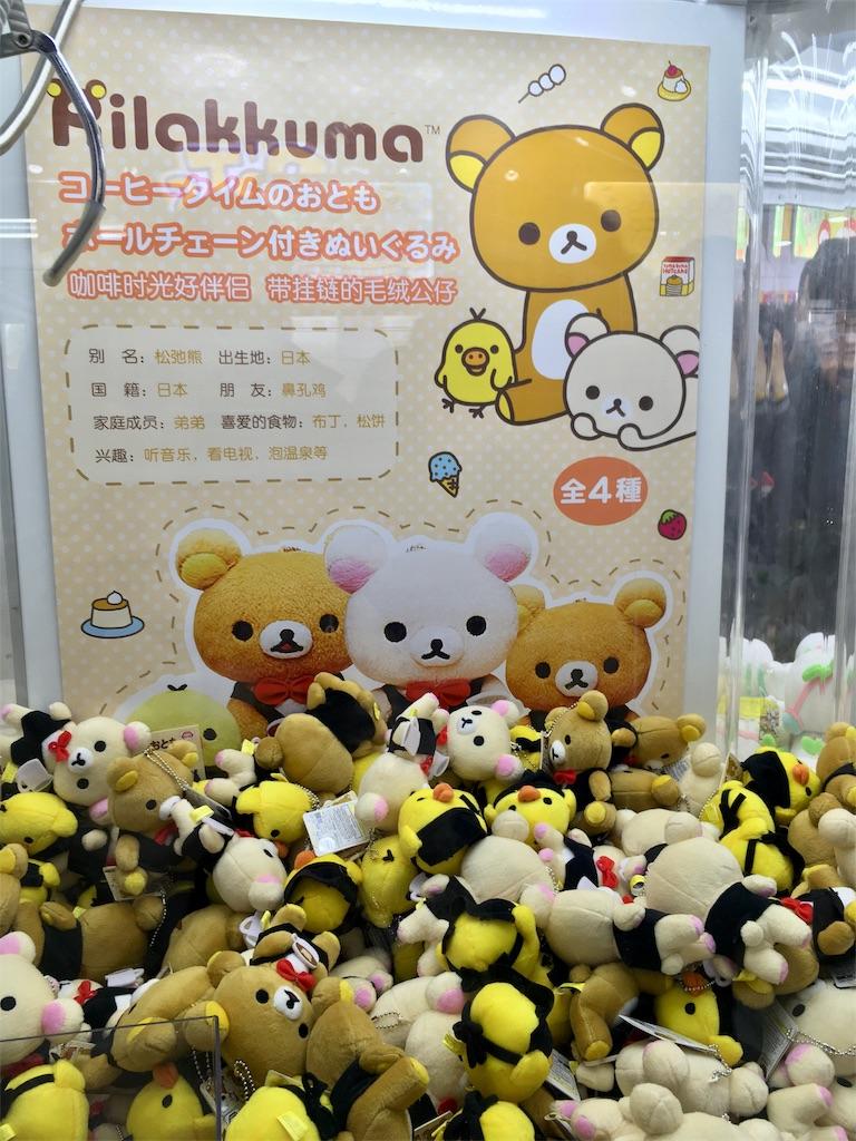 f:id:minghuabj:20180129004352j:image