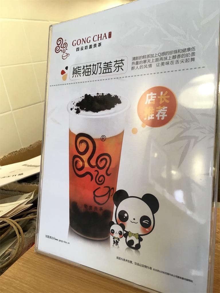 f:id:minghuabj:20180205223421j:image