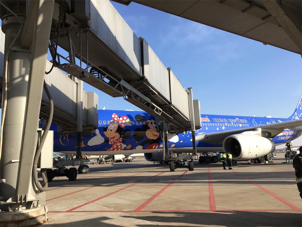 上海発、ディズニーの飛行機に乗りました♪ - ふわふわ北京日和
