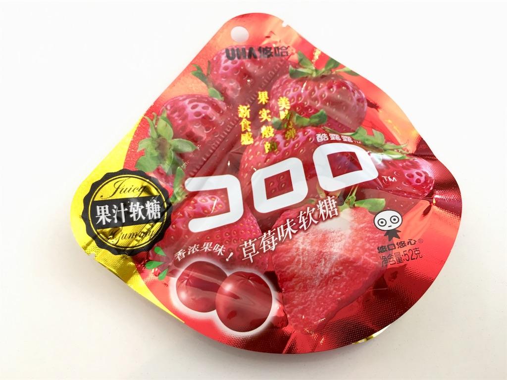 f:id:minghuabj:20180217224120j:image