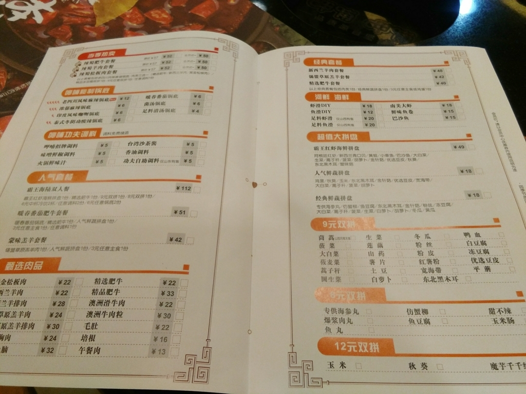 f:id:minghuabj:20180303114605j:plain