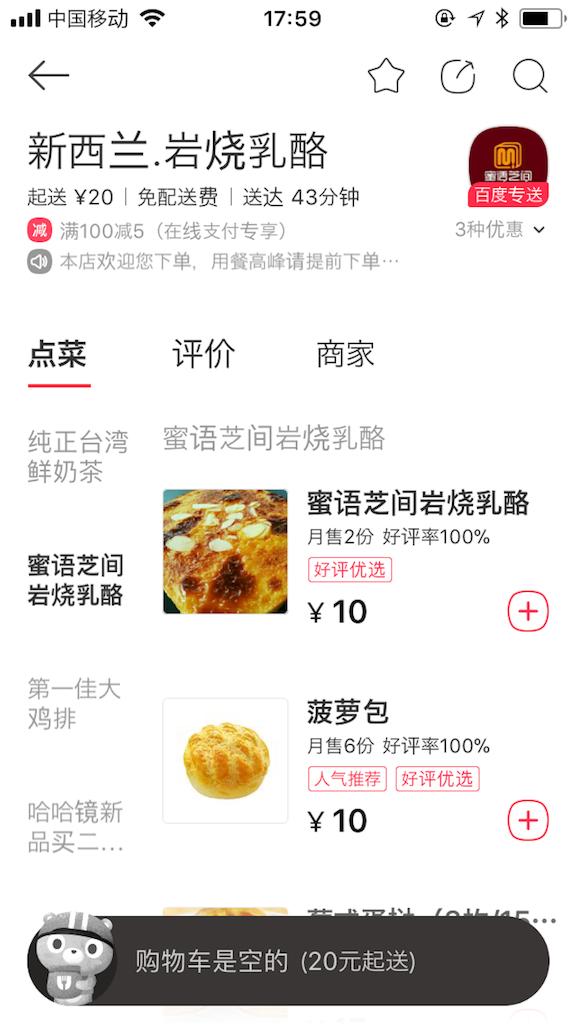 f:id:minghuabj:20180310190040p:image