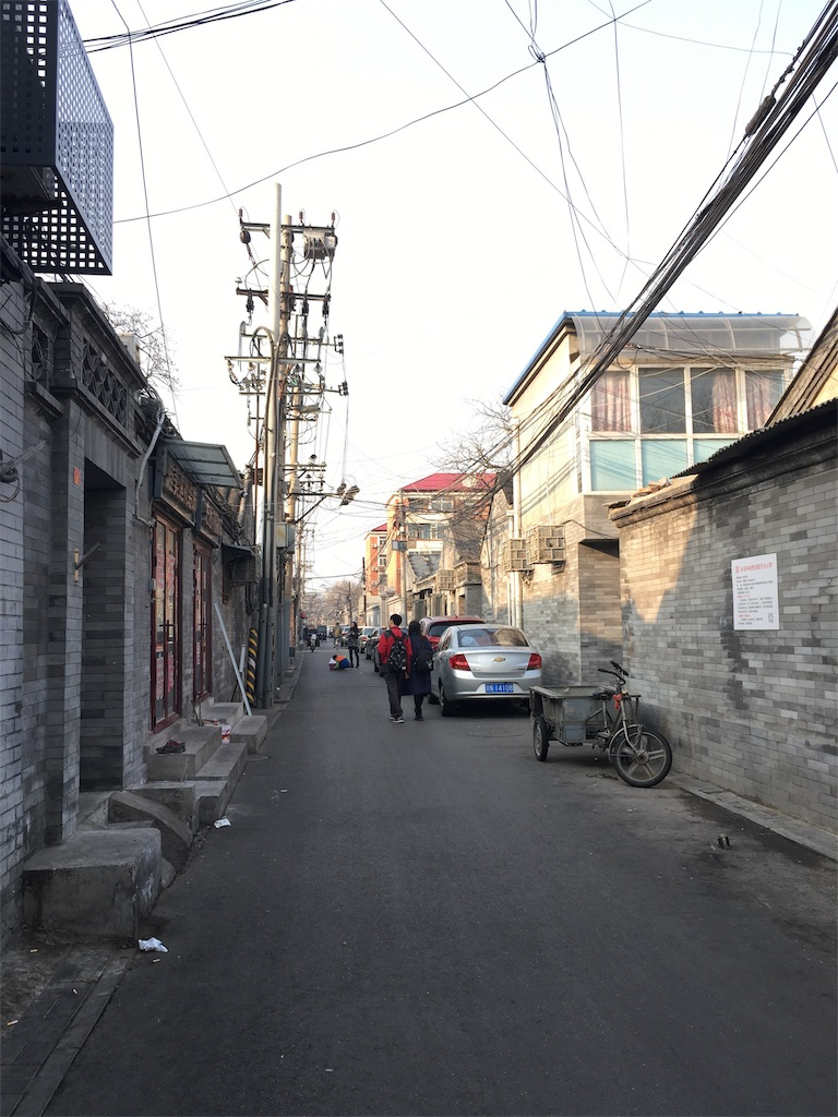 f:id:minghuabj:20180318234816j:image