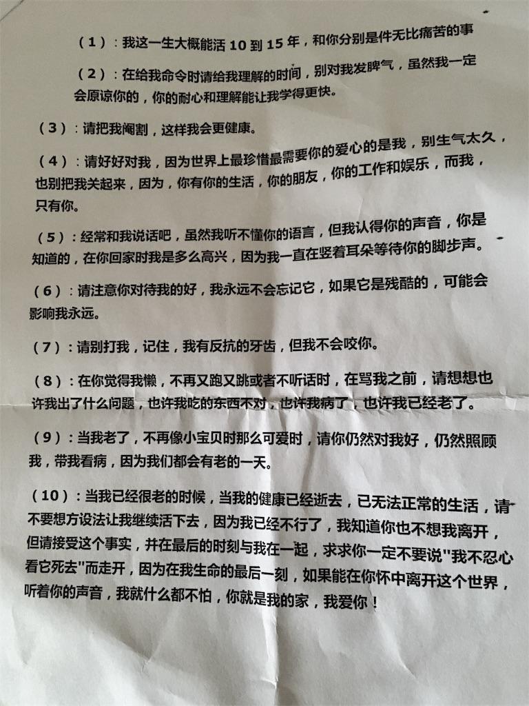 f:id:minghuabj:20180320093952j:image