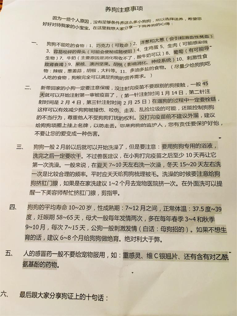 f:id:minghuabj:20180321231716j:image