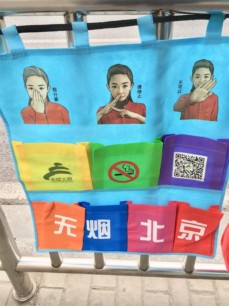 f:id:minghuabj:20180323135252j:image
