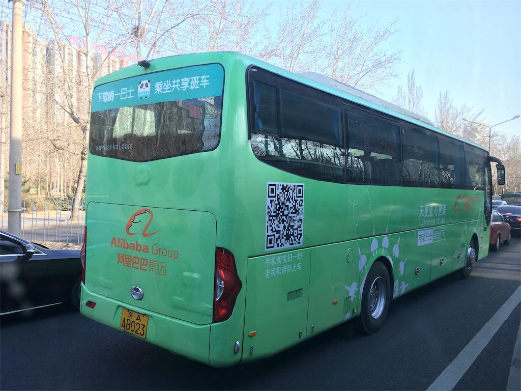f:id:minghuabj:20180323135359j:image