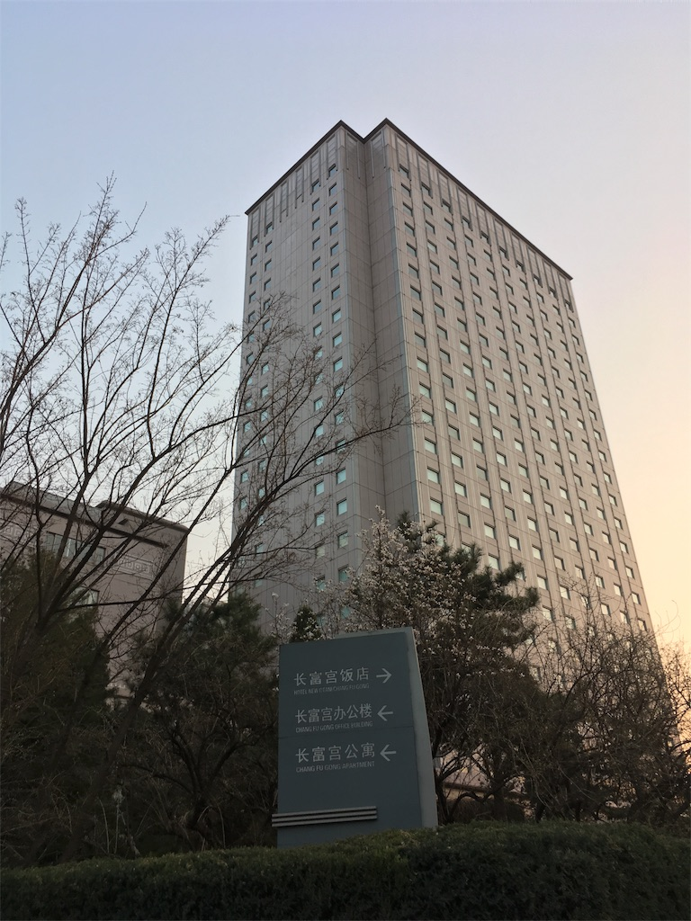 f:id:minghuabj:20180325214527j:image