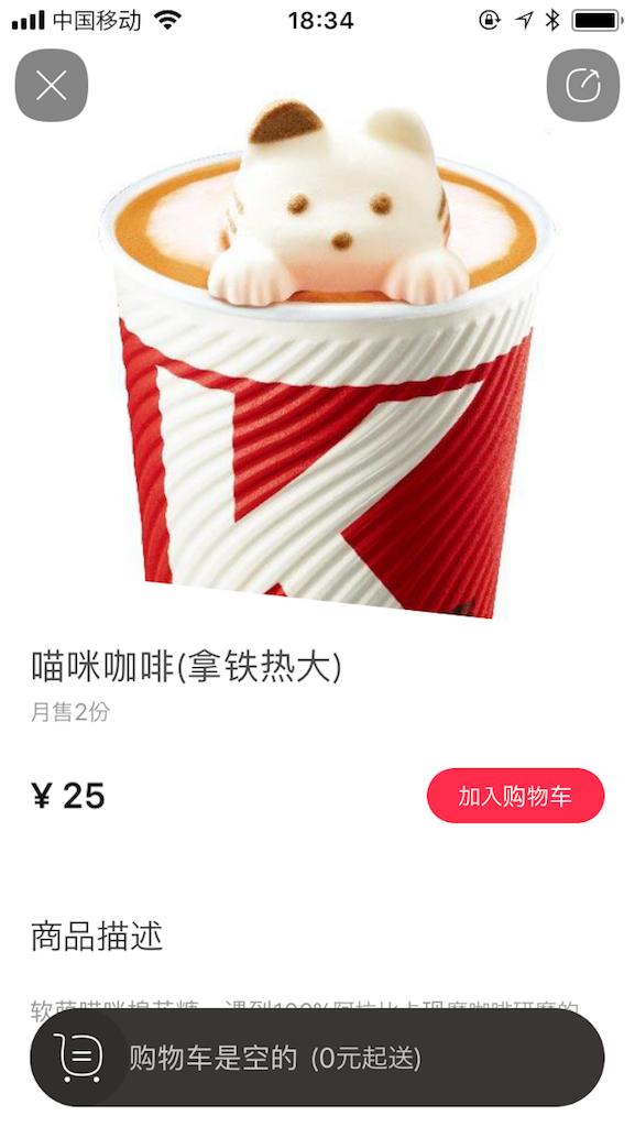 f:id:minghuabj:20180405193558p:image