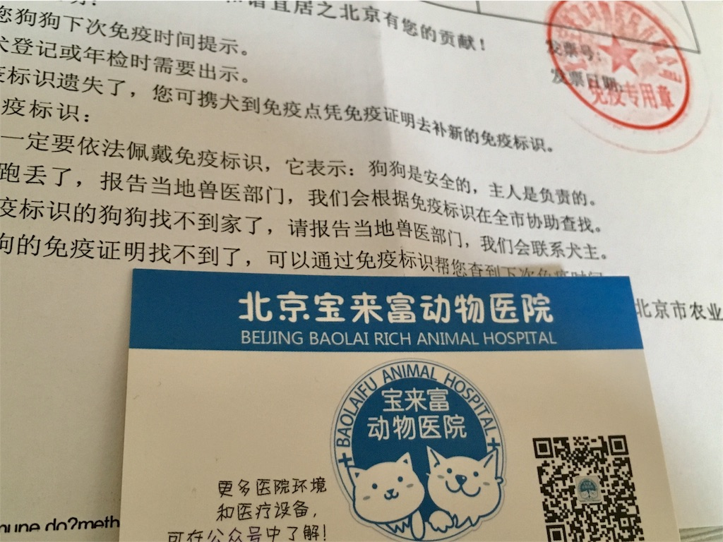 f:id:minghuabj:20180407131734j:image