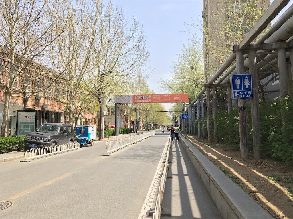 f:id:minghuabj:20180412225446j:image