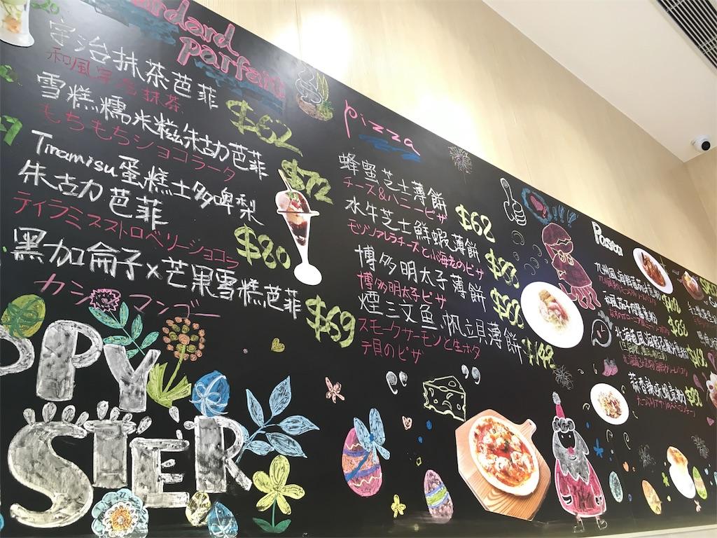 f:id:minghuabj:20180419225054j:image