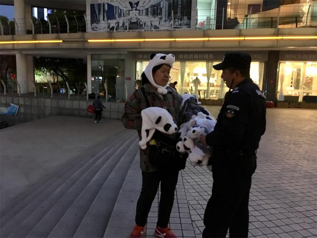 f:id:minghuabj:20180420105411j:image
