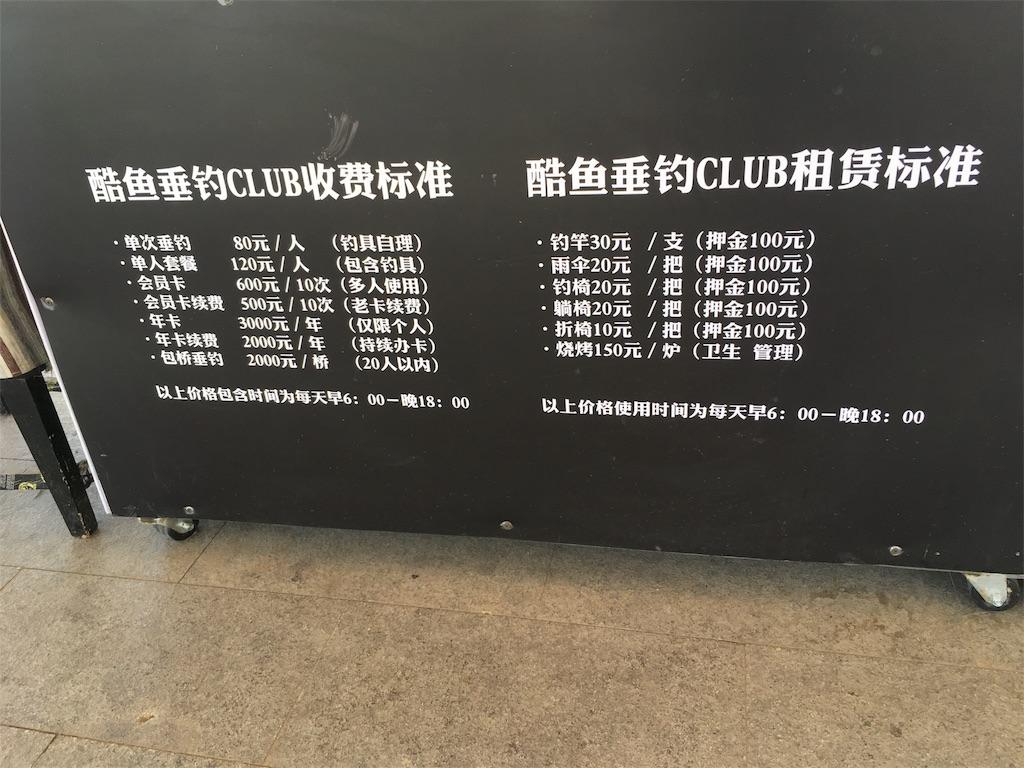 f:id:minghuabj:20180422230951j:image
