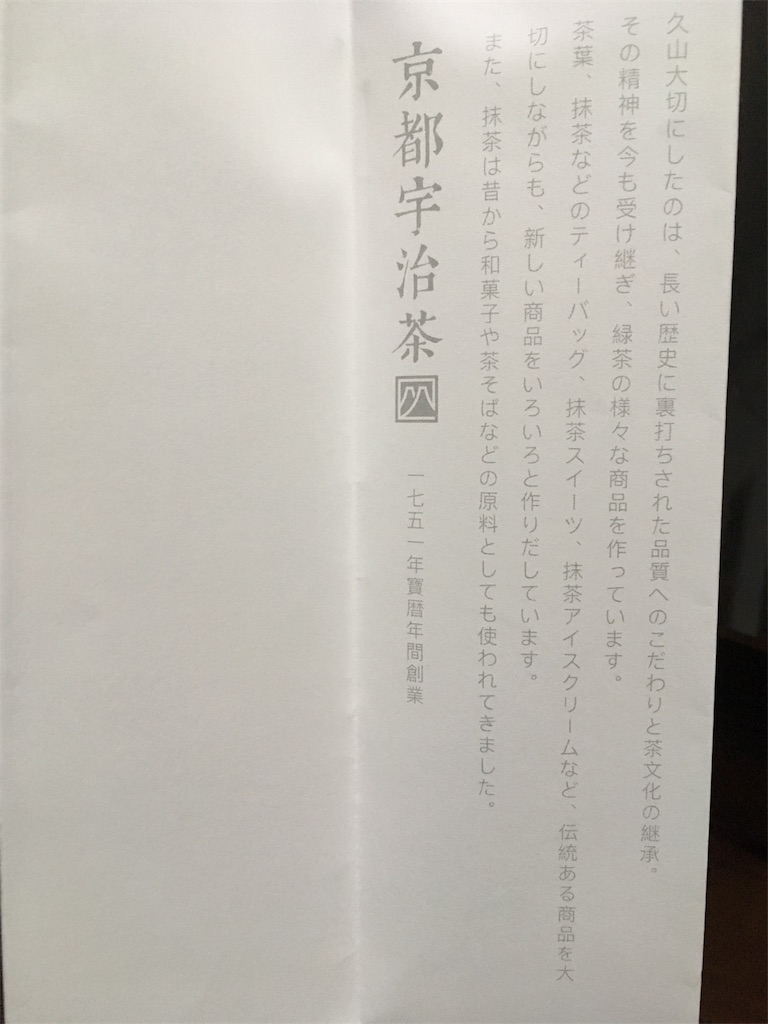 f:id:minghuabj:20180423235247j:image