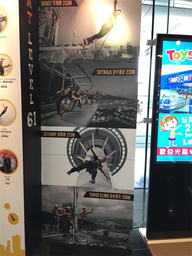 f:id:minghuabj:20180501005449j:image