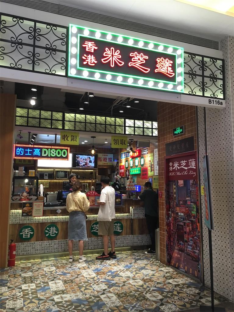 f:id:minghuabj:20180515095443j:image