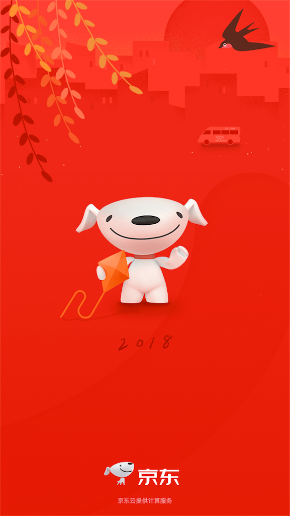 f:id:minghuabj:20180528090137p:image