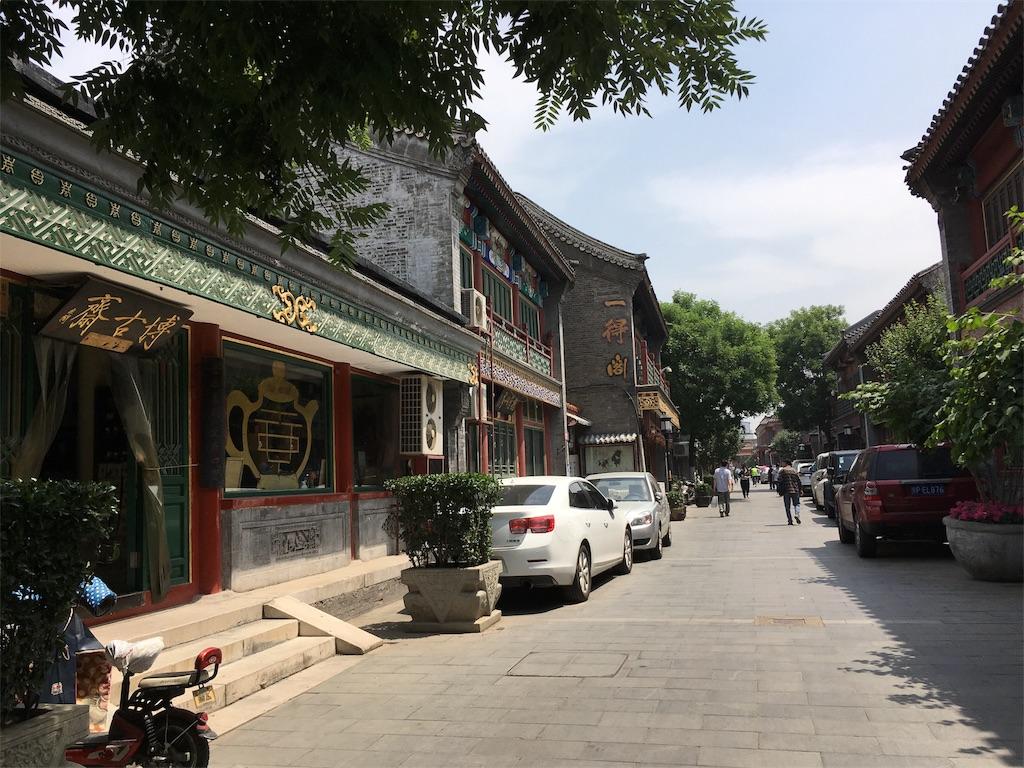 f:id:minghuabj:20180603204040j:image