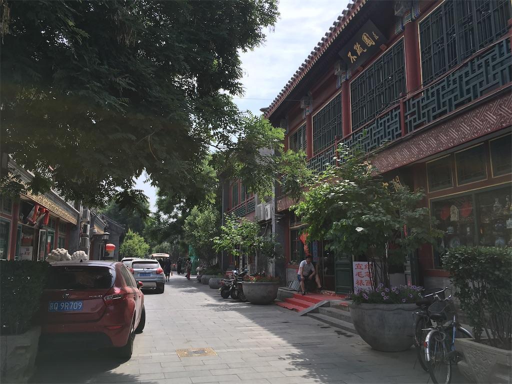 f:id:minghuabj:20180603204051j:image
