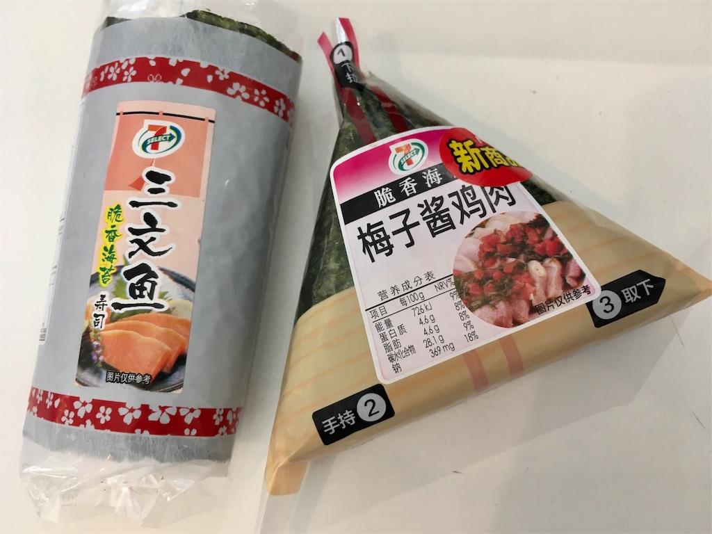 f:id:minghuabj:20180612134927j:image