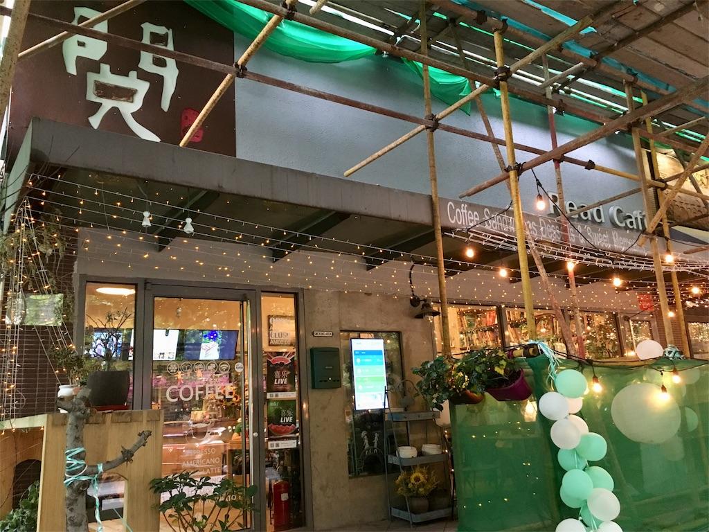 f:id:minghuabj:20180701222324j:image