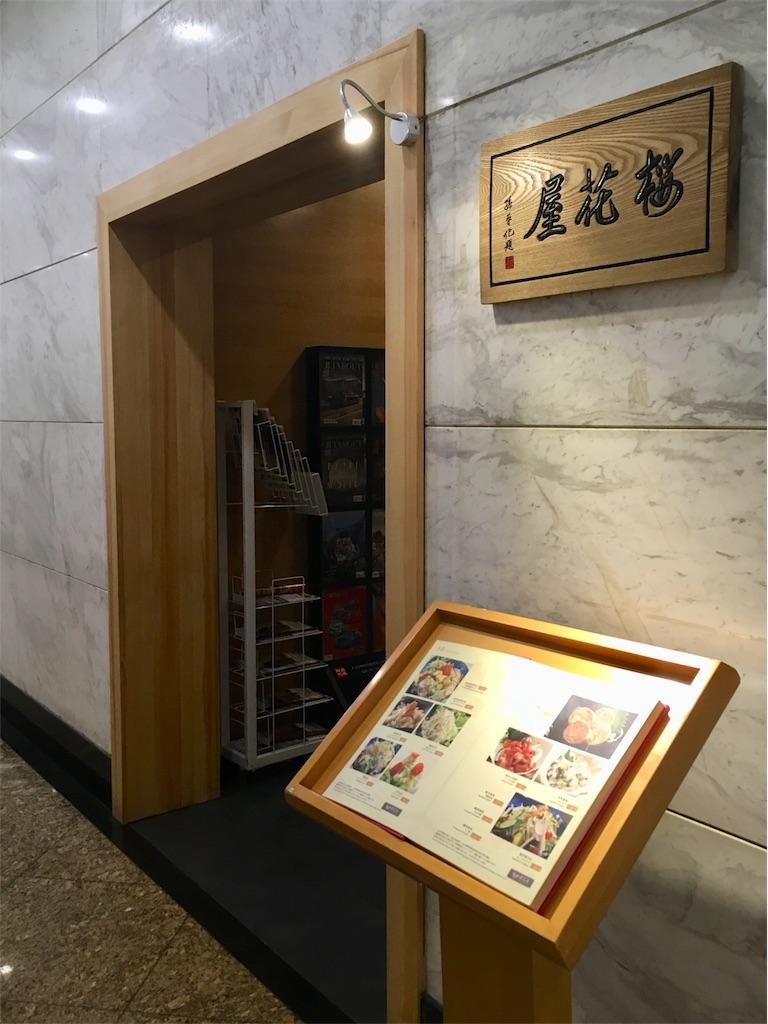 f:id:minghuabj:20180722090911j:image