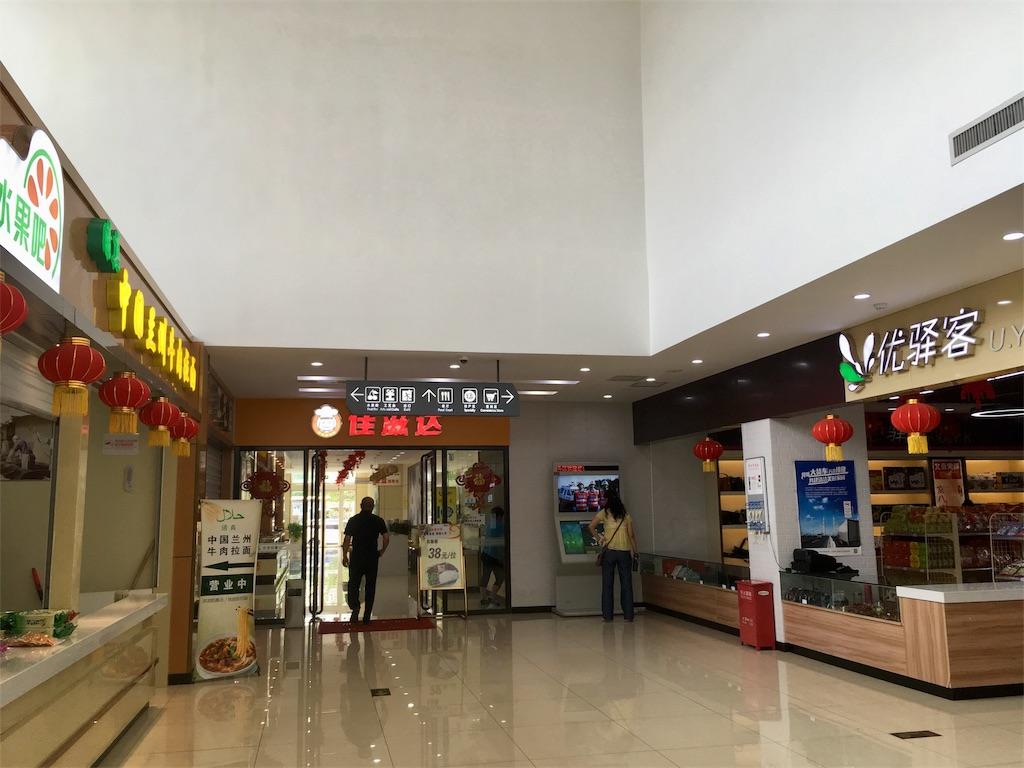 f:id:minghuabj:20180722225049j:image