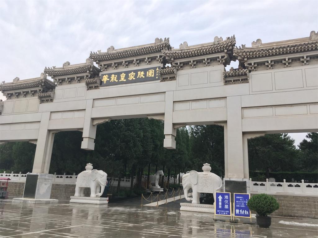 f:id:minghuabj:20180728130350j:image