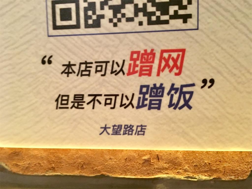 f:id:minghuabj:20180729110247j:image