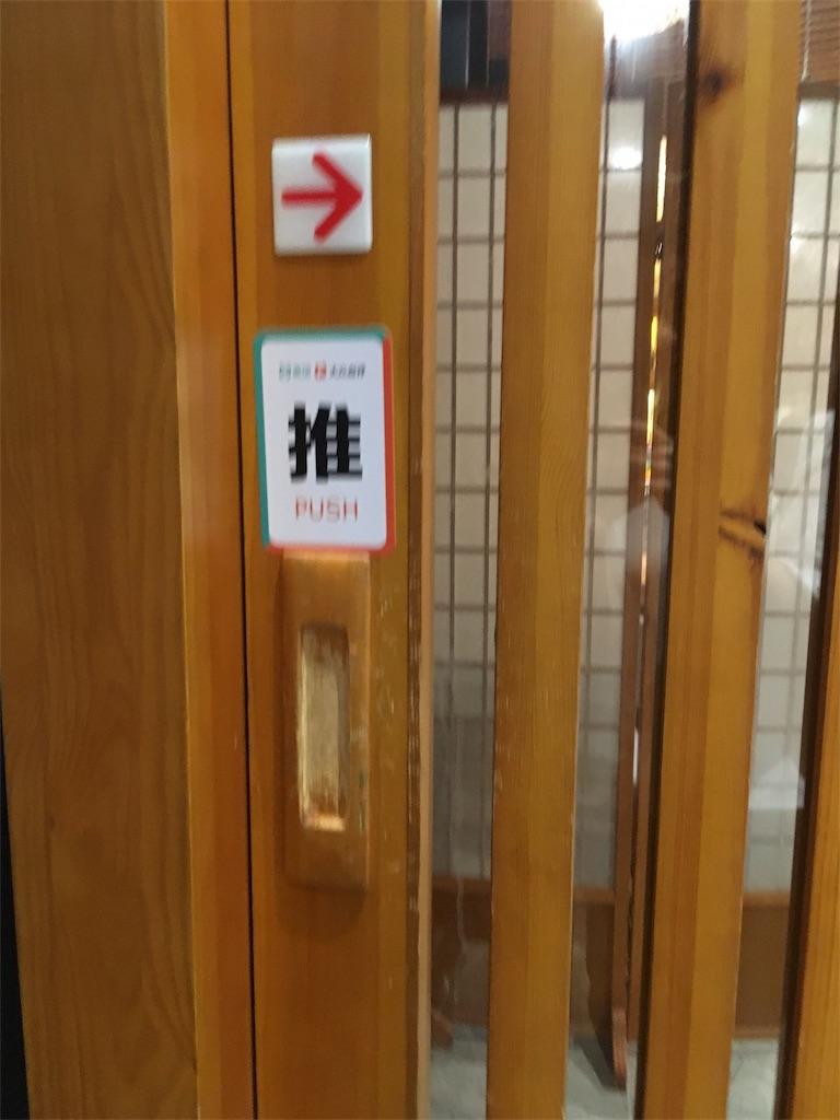 f:id:minghuabj:20180811003133j:image