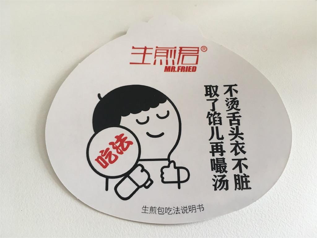 f:id:minghuabj:20180812231530j:image