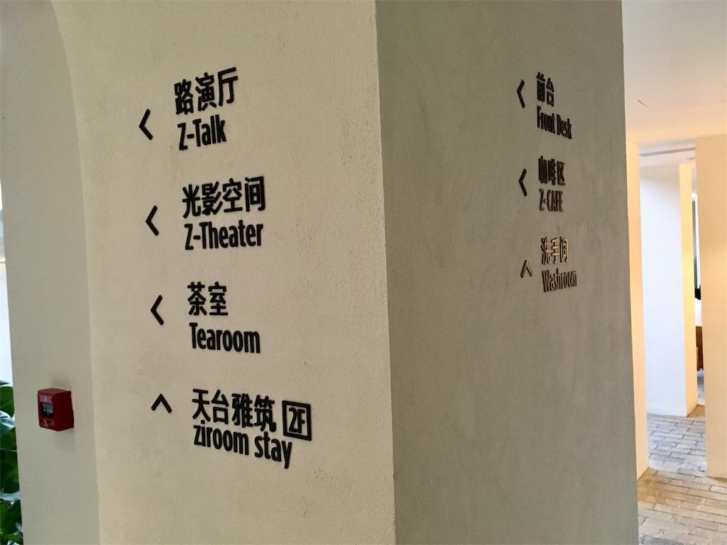 f:id:minghuabj:20180902232827j:image