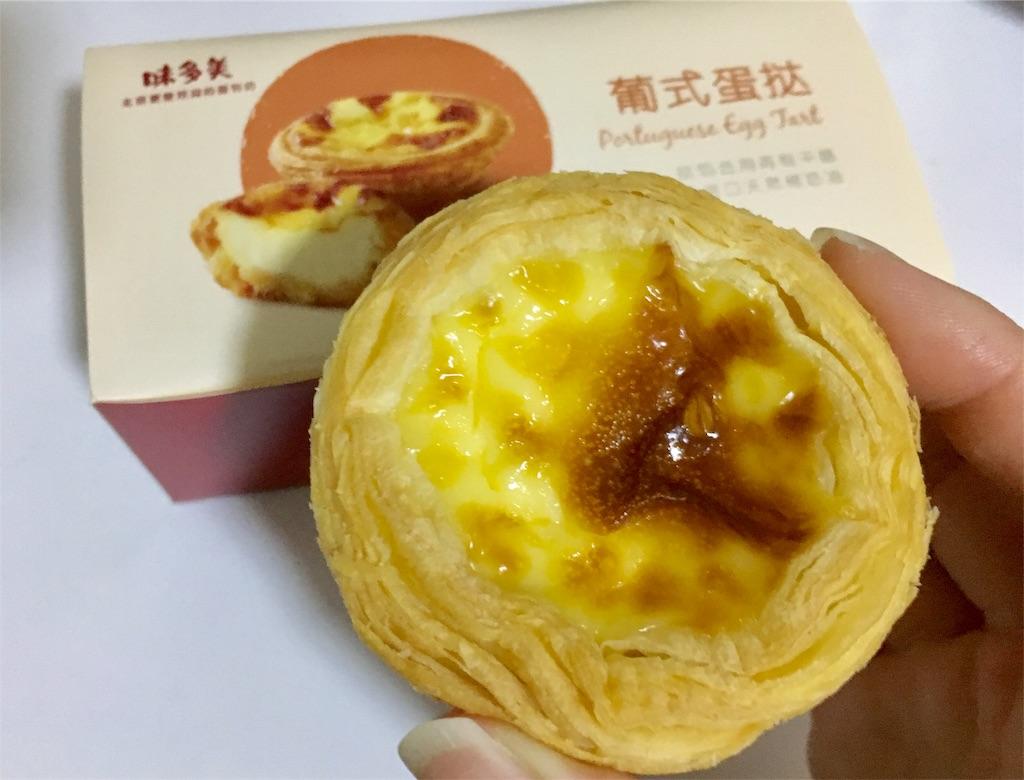 f:id:minghuabj:20180915011232j:image