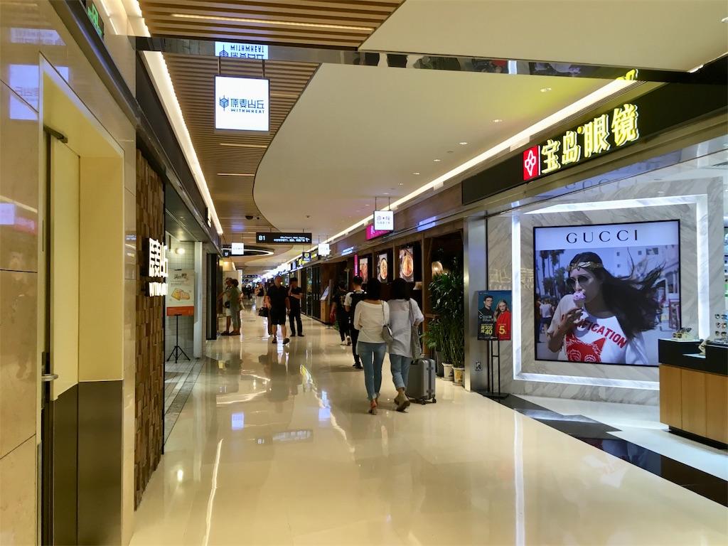 f:id:minghuabj:20180918134626j:image