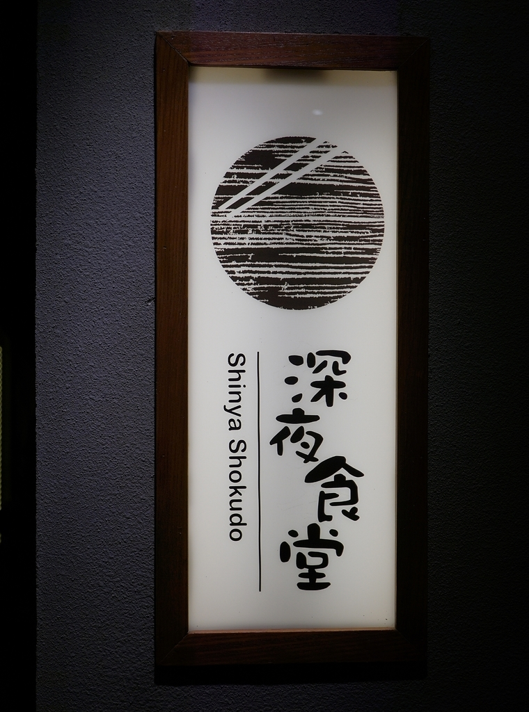 f:id:minghuabj:20180922125644j:plain