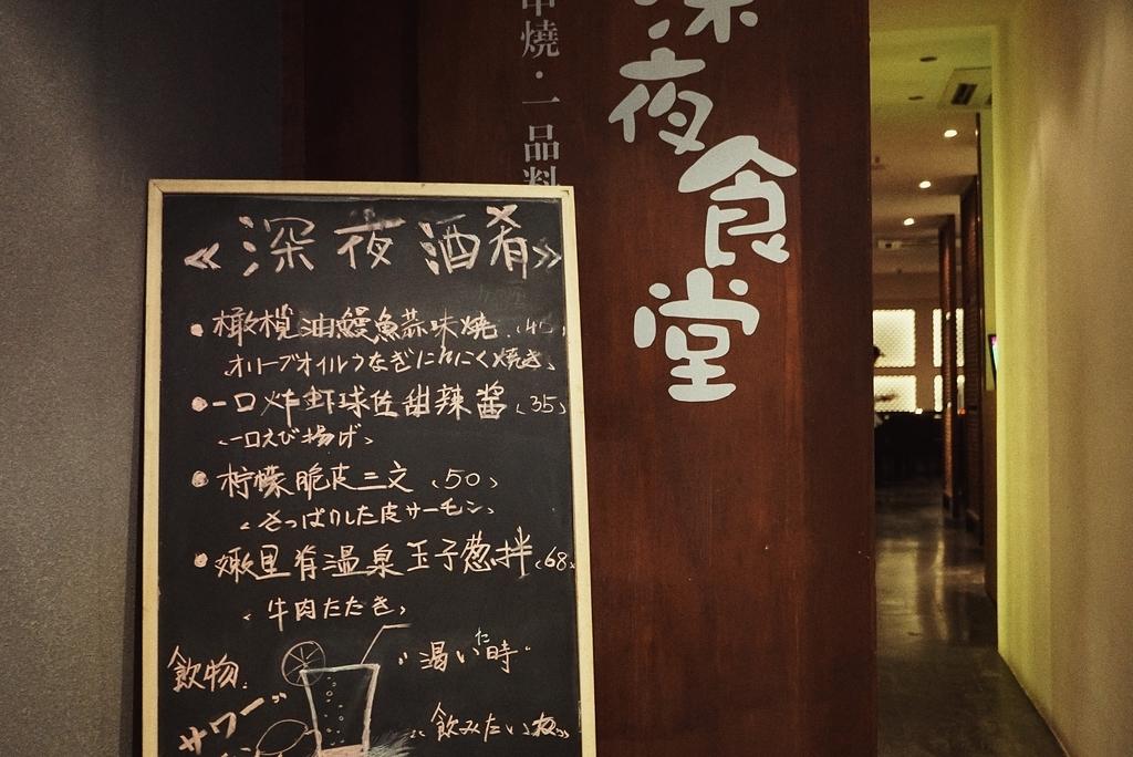 f:id:minghuabj:20180922125921j:plain