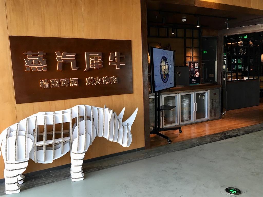 f:id:minghuabj:20180925004504j:image