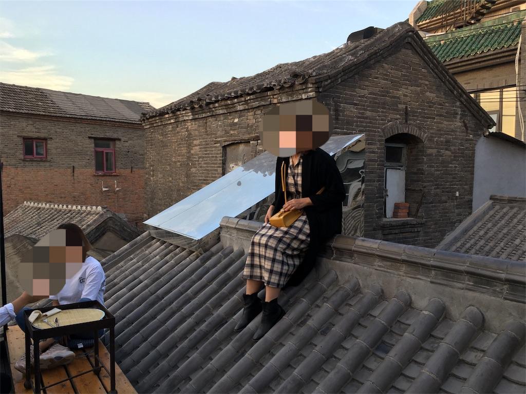 f:id:minghuabj:20180925135319j:image