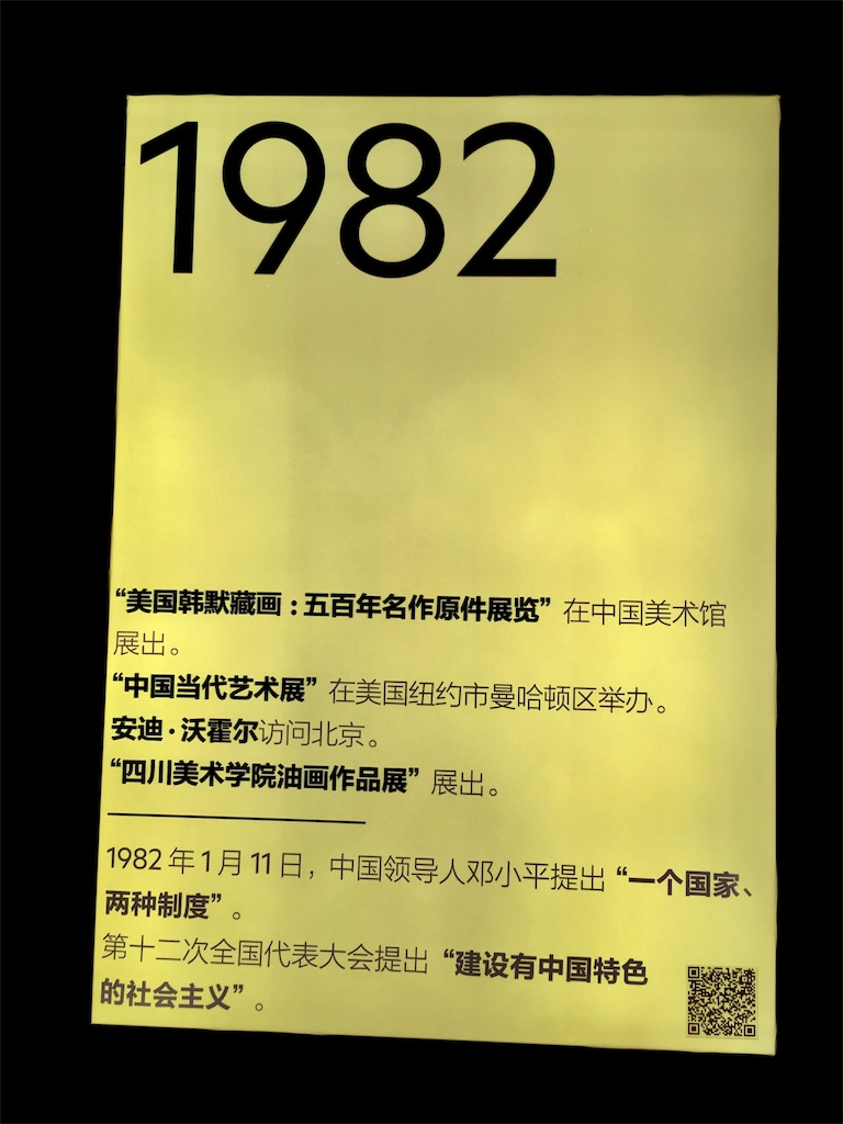 f:id:minghuabj:20180929002821j:image