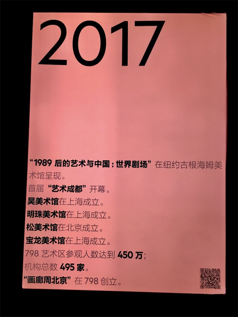 f:id:minghuabj:20180929002833j:image