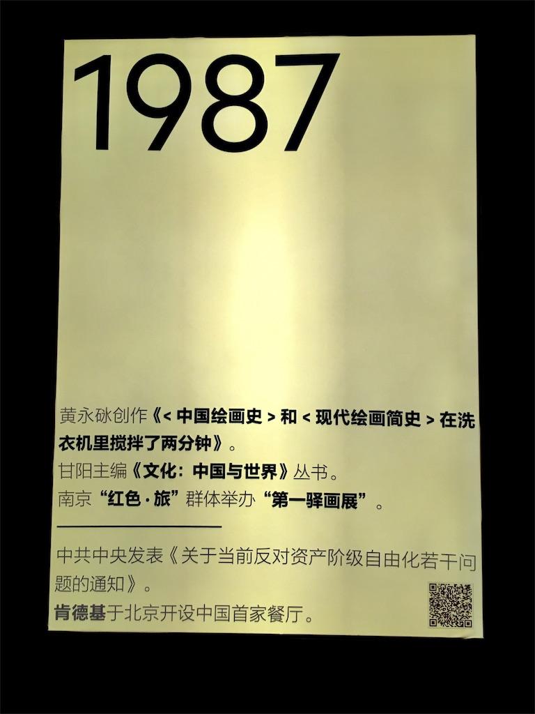 f:id:minghuabj:20180929002845j:image