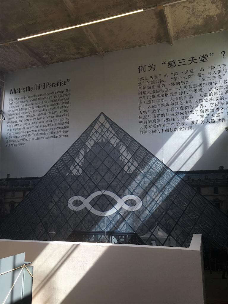 f:id:minghuabj:20181001123612j:image