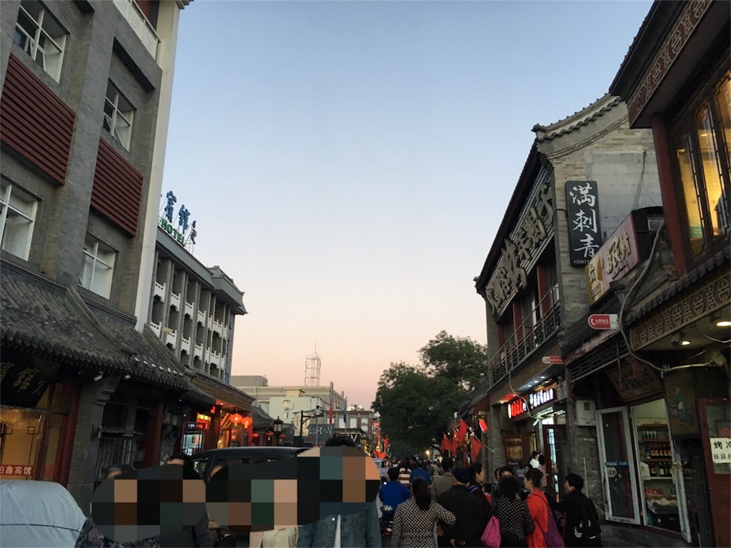 f:id:minghuabj:20181004184738j:image