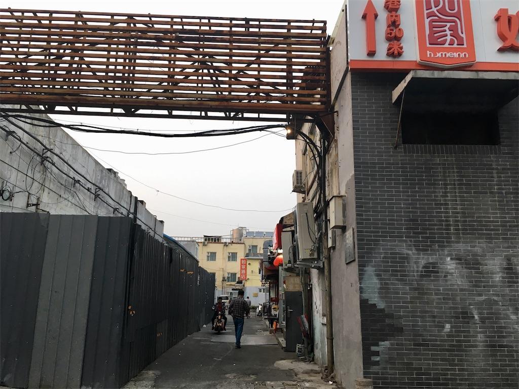f:id:minghuabj:20181007020539j:image