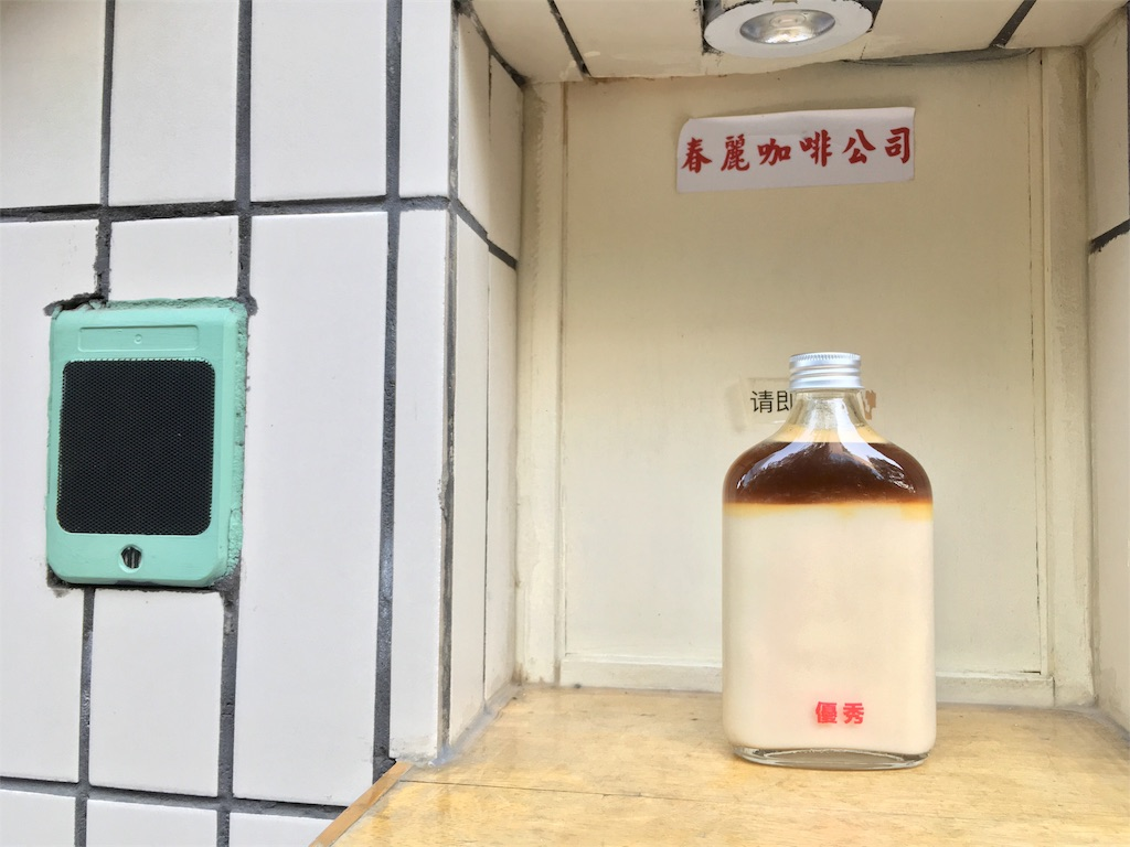 f:id:minghuabj:20181008002800j:image