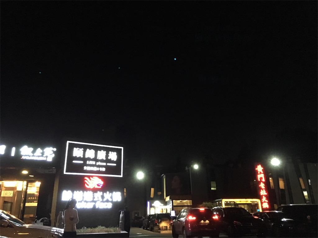 f:id:minghuabj:20181012095704j:image