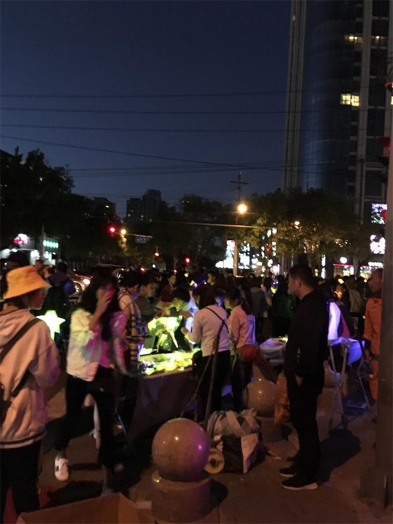 f:id:minghuabj:20181014105826j:image