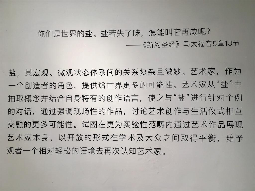 f:id:minghuabj:20181015135103j:image
