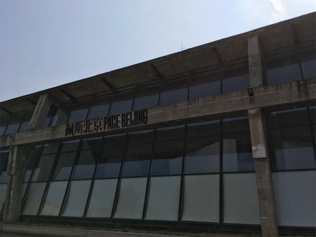 f:id:minghuabj:20181017003227j:image